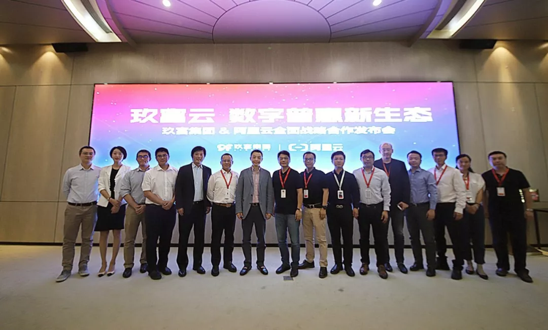 Alibaba Cloud & 9F Group Partner to Launch 9F Cloud